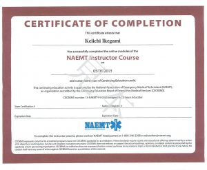 naemt-instructor-course-certificate